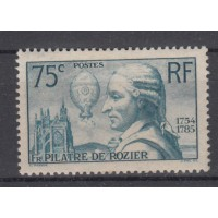 France numéro 313 - neuf sans charnière