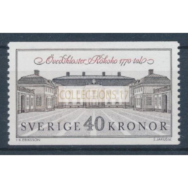 Suède - numéro 1611 - Neuf sans Gomme