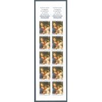Carnet France - numéro 2052 - Neuf