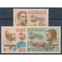 Yemen - Poste Aérienne 69 à 71 - Neuf sans Charnière