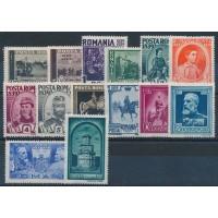 Roumanie - numéro 552 à 565 - Neuf sans Charnière