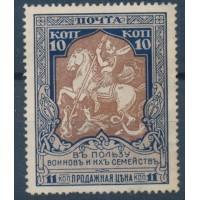 Russie - numéro 96 - Neuf sans Gomme