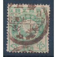 Japon - numéro 84 - Oblitéré