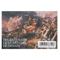 Bloc Feuillet France - F 4660 de 2012 - Neuf sans Charnière