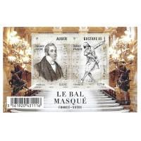 Bloc Feuillet France - F 4706 de 2012 - Neuf sans Charnière