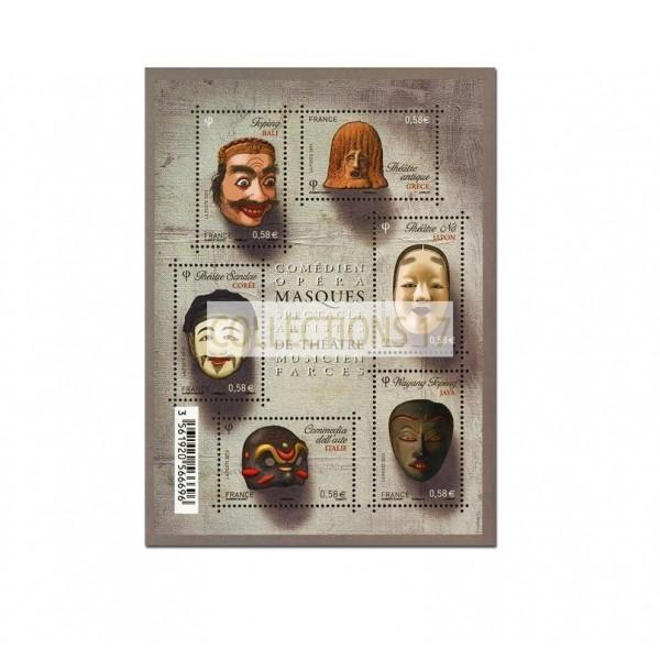 Bloc Feuillet France - F4803 à 4808 de 2013 - Masques de Théatres