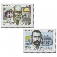 France - Numéro 4798 et 4799 (2013)  - France - Vietnam