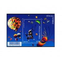 France - Numéro F4810 (2013)  - Fête du Timbre