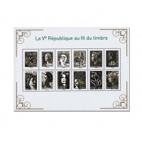 France - Numéro F4781 - 4781 à 4792 (2013)  - Vème République