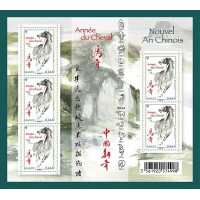 France Feuillet - 2014 Timbres F4835 - Neuf