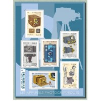 France Bloc Feuillet - 2014 Timbres BF 4916 - Neuf