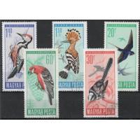 Lot de 5 Timbres de Hongrie - Thématiques sur les Oiseaux - Neuf sans Charnière