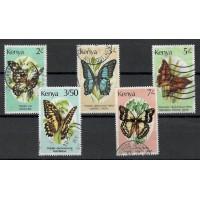 Lot de 5 Timbres du Kenya - Thématique sur les Papillons - Oblitéré