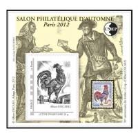 Bloc CNEP France 2012 - numéro 62 - Neuf