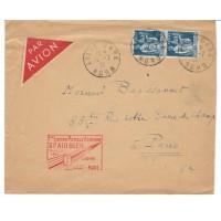 France ancienne enveloppe 1935 - numéro 288 - Oblitéré