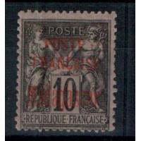 Madagascar numéro 15 -  neuf avec charnière