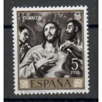 Espagne - numéro 1015 - Neuf avec Charnière