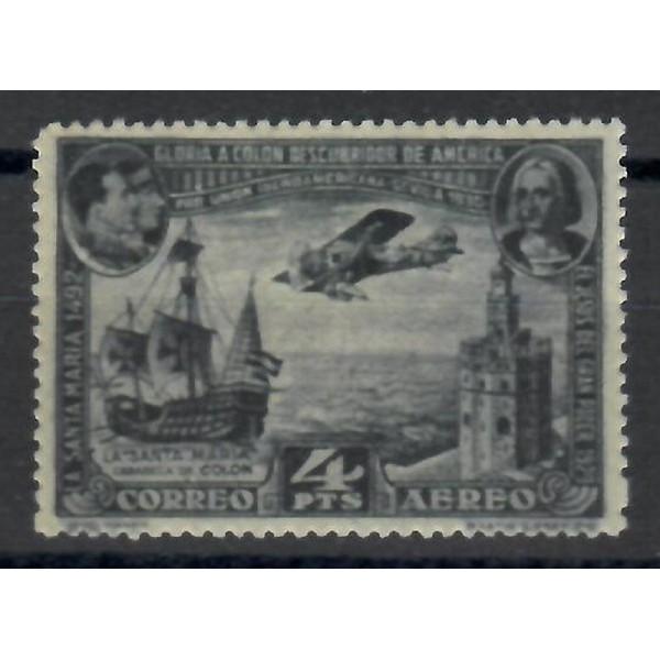 Espagne - Poste aérienne 83 - Oblitéré