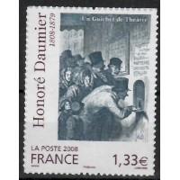 France Adhésif - Numéro 224 - Neuf sans Charnière