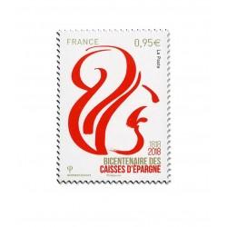 France Timbre - Numéro 5207...