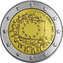 2 Euros Chypre 2015 (Drapeau)