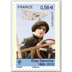 France - numéro 4504 - Neuf...