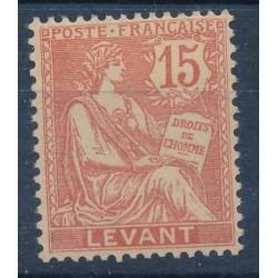 Levant - Numéro 15 - Neuf...