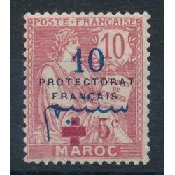 Maroc Protectorat Français...