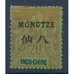 Mong-Tzeu - Numéro 7 - Neuf...