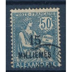Alexandrie - Numéro 62 -...
