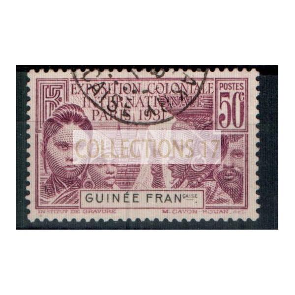 Timbres de Guinée - Numéro 116 - Oblitéré