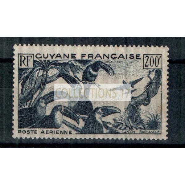 Guyane - Numéro PA 37 - Neuf sans charnière