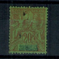 Guadeloupe - numéro 33 - oblitéré