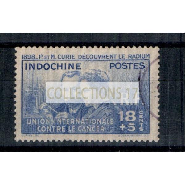 Indochine - numéro 202 - oblitéré