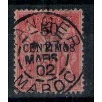 Maroc - numéro 6 - Oblitéré