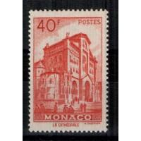 Monaco - Numéro 313 B - Neuf avec charnière