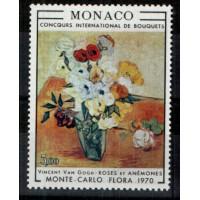 Monaco - Numéro 817 - Neuf sans charnière