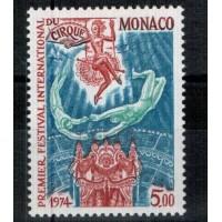 Monaco - Numéro 979 - neuf avec charnière
