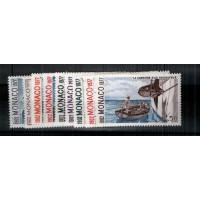 Monaco - Numéro 1084 à 1092 - neuf avec charnière