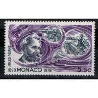 Monaco - Numéro 1132 - neuf avec charnière