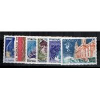 Monaco - Numéro 1175 à 1180 - neuf avec charnière