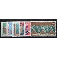 Monaco - Numéro 1190 à 1195 - neuf avec charnière
