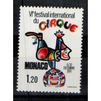 Monaco - Numéro 1201 - neuf avec charnière