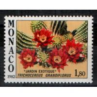 Monaco - Numéro 1339 - Neuf sans charnière