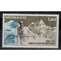 Monaco - Numéro 1355 - Neuf sans charnière
