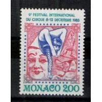 Monaco - Numéro 1397 - Neuf sans charnière