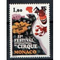 Monaco - Numéro 1496 Cirque - neuf sans charniere