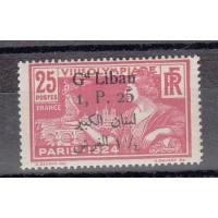 Grand Liban - Numéro 46 - neuf avec charnière