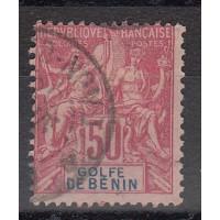 Timbres du Bénin - Numéro 30 - oblitéré