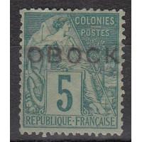 Timbres de Obock - numéro 13 - neuf sans gomme